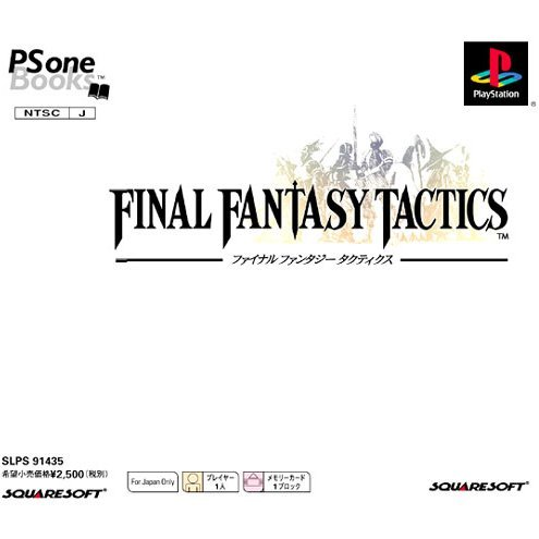 Final Fantasy Tactics (PSOne Books)