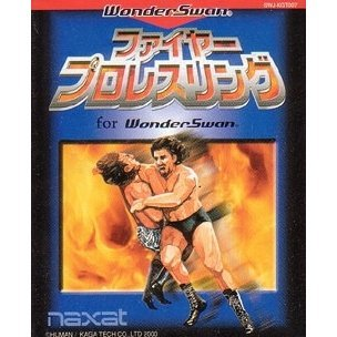 Fire Pro Wrestling for WonderSwan
