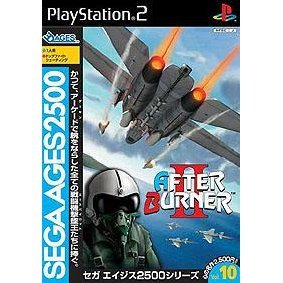 Sega AGES 2500 Series Vol. 10 After Burner II