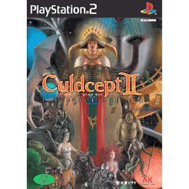 Culdcept II: Expansion