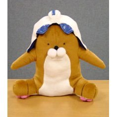 Yogurt Plush Doll