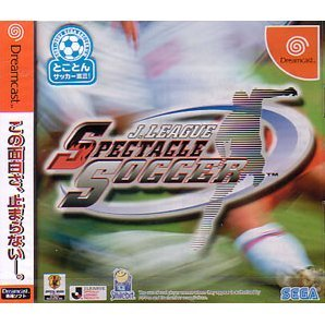 J-League Spectacle Soccer