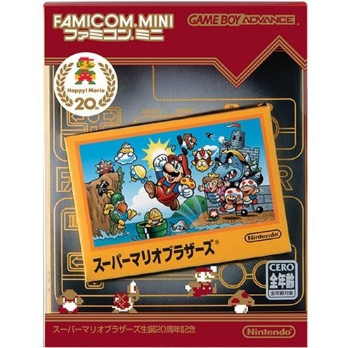 Famicom Mini Series Vol.01: Super Mario Bros. (20th Anniversary Edition)