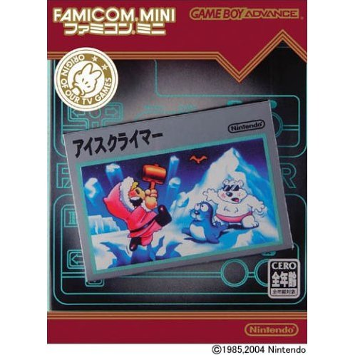 Famicom Mini Series Vol.03: Ice Climber