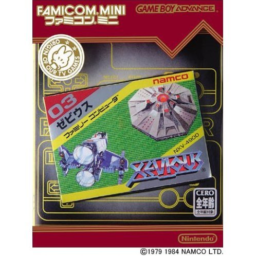 Famicom Mini Series Vol.07: Xevious