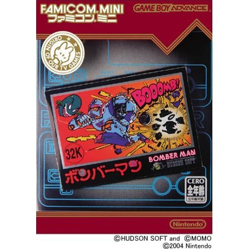 Famicom Mini Series Vol.09: Bomberman