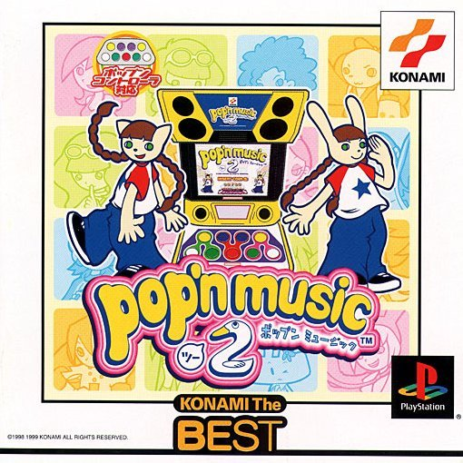 Pop'n Music 2 (Konami the Best)