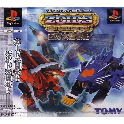 Zoids Battle Card Game