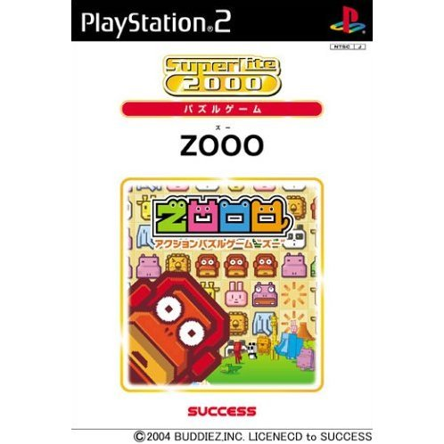 SuperLite 2000: ZOOO