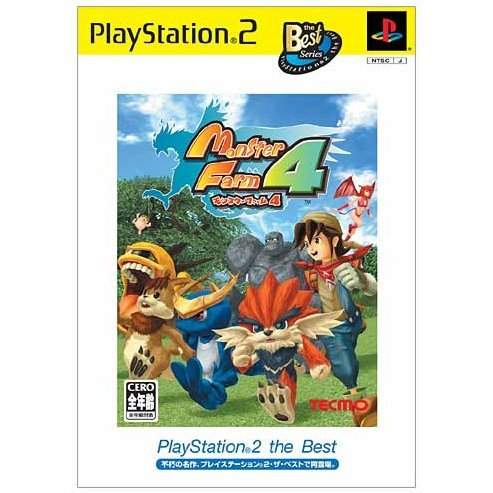 Monster Farm 4 (PlayStation2 the Best)