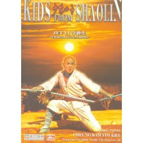 Kids from Shaolin (dts)