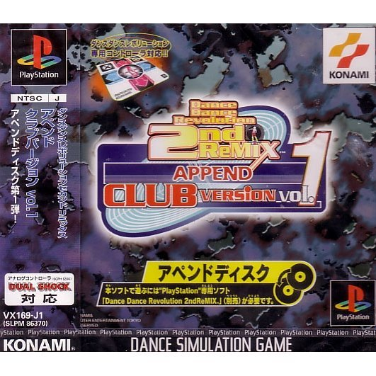 Dance Dance Revolution 2nd Remix Append: Club Version Vol. 1