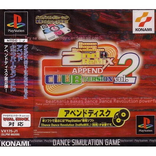Dance Dance Revolution 2nd Remix Append: Club Version Vol. 2
