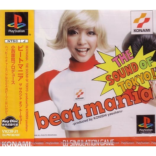 beatmania: The Sound of Tokyo (Konami the Best)