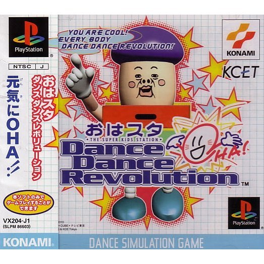 Oha Star Dance Dance Revolution