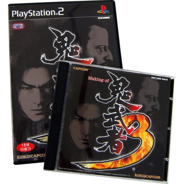 Onimusha 3 (incl. Making of DVD)