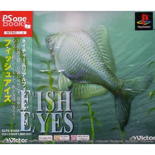 Fish Eyes (PSOne Books)