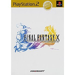 Final Fantasy X (Mega Hits)