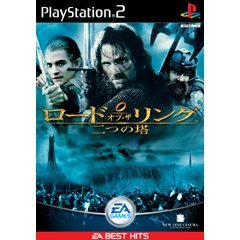 Lord of the Rings: The Two Towers (EA Best Hits)