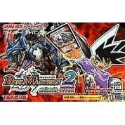 Duel Masters 2: Invincible Advance