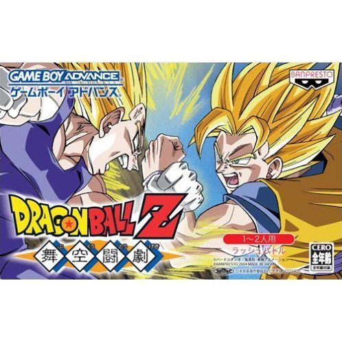 Dragon Ball Z: Bukuu Tougeki