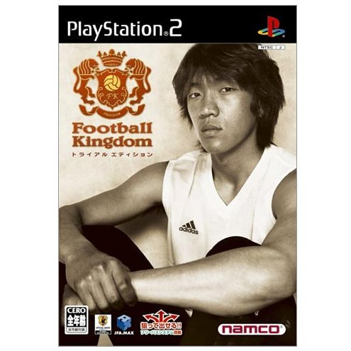 Football Kingdom Trial Edition