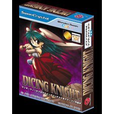 Dicing Knight