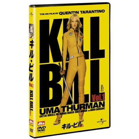 Kill Bill Vol.1 (Uncut Japanese Version)