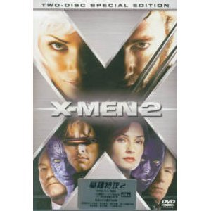 X-Men 2 Tin (dts) [2-disc special edition]