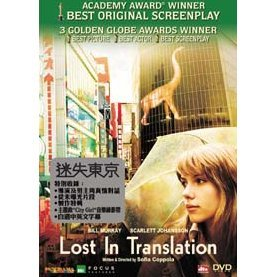 Lost In Translation (dts)