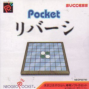 Pocket Reversi