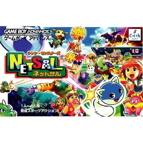 Shiren Monsters: Netsal