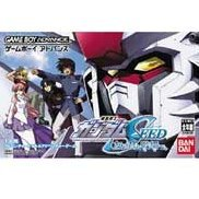 Gundam Seed: Battle Assault / Tomo to Kimi to Senjou de