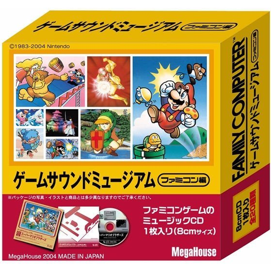 Famicom Game Sound Museum Candy Toy