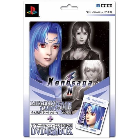 Xenosaga Episode II Memory Card 8MB