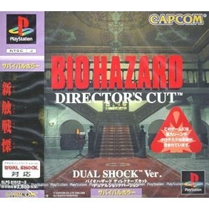 BioHazard: Director's Cut - Dual Shock Ver.