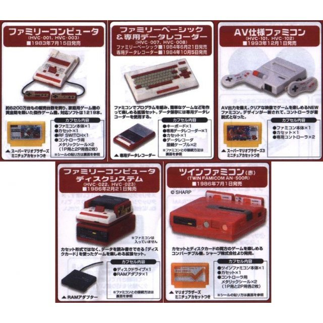 Nintendo History Collection Gashapon (full set)