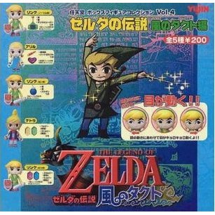 The Legend of Zelda: The Wind Waker Vol. 4 Gashapon (full set)
