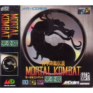 Mortal Kombat Perfect Edition