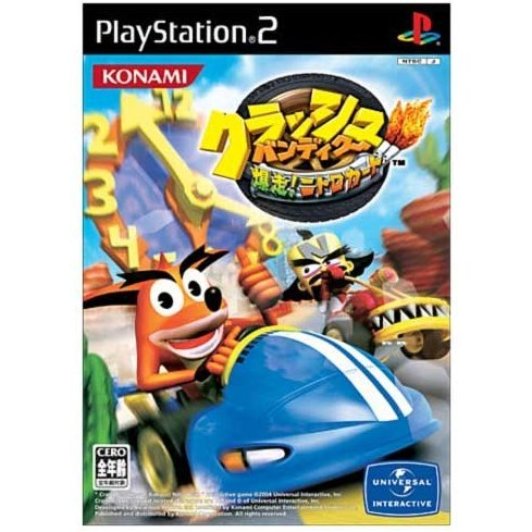 Crash Bandicoot: Bakuso! Nitro Kart