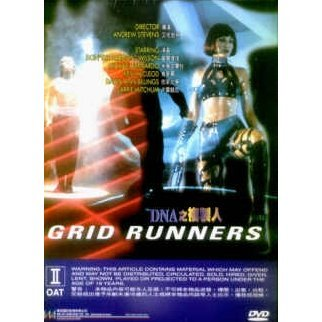 Grid Runners