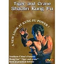 Tiger And Crane Shaolin Kung Fu