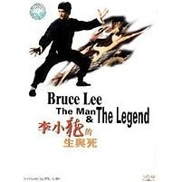 Bruce Lee The Man & The Legend