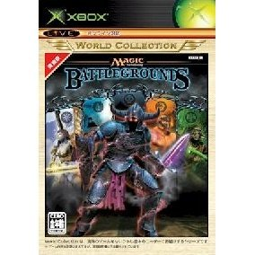 Magic: The Gathering - Battlegrounds (Xbox World Collection)