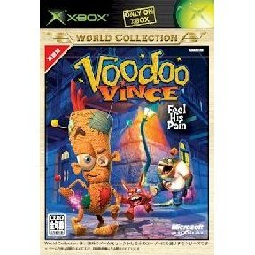 Voodoo Vince (Xbox World Collection)