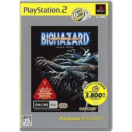 Biohazard Outbreak (PlayStation2 the Best)