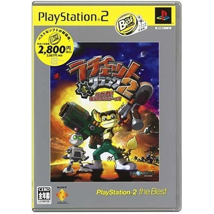 Ratchet & Clank: Going Commando (PlayStation2 the Best)