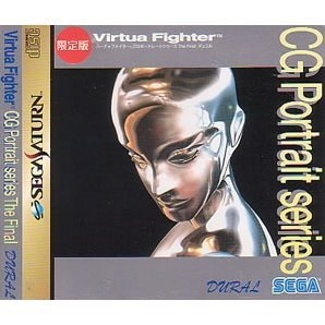 Virtua Fighter CG Portrait Series: Dural