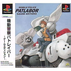 Patlabor The Mobile Police: Game Edition