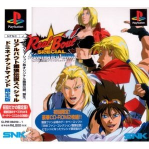 Real Bout Fatal Fury Special: Dominated Mind [Limited Edition]